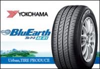 Новые летние шины от Yokohama - BluEarth AE01. В наличии в Красноярске.