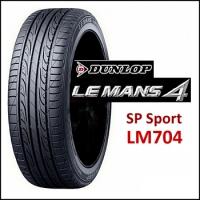 Новые летние шины 2014 - Dunlop SP Sport LM704.