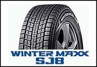 Dunlop Winter Maxx SJ8 - новинка для внедорожников к зимнему сезону 2014-2015