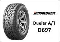 Bridgestone Dueler A/T 697 - лидер шин класса All-Terrain.