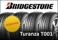 Новые летние шины Bridgestone Turanza T001