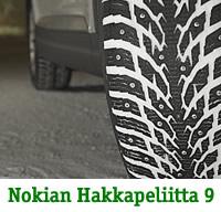 Nokian Hakkapeiitta 9 и 9 SUV - новая зимняя шипованная шина с двумя разными типами шипов в центральной и плечевой зонах!