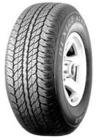 Вы можете купить Dunlop Grandtrek AT20 в Красноярском интернет магазине Сиберия-Моторс