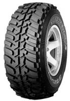 Вы можете купить Dunlop Grandtrek MT2 в Красноярском интернет магазине Сиберия-Моторс