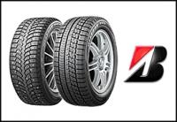 Война производителей или тройственный союз. Тест новых зимних шин Bridgestone VRX и Spike-01.