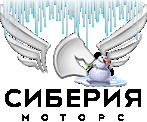 Шиномаркет ПИТ-СТОП   Шина в Красноярске: летняя
